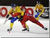 Шведы не покормили сборную России по хоккею с мячом после матча