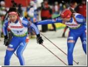 Сборная России по биатлону проиграла эстафету