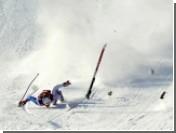 Врачи ввели разбившегося горнолыжника в состояние комы