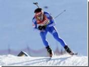 Россияне завоевали серебро на этапе Кубка мира по биатлону