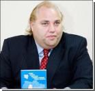 Флетчер обманул украинцев на полмиллиарда