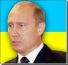 Путина вызовут на допрос в Генпрокуратуру Украины?