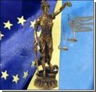 """Из-за чиновников Украину """"потащили"""" в  Европейский суд"""