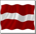 Латвийский премьер объявлен агентом КГБ