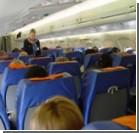 Авиакомпания уволила стюардесс… из-за лишнего веса