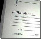 """Депутаты хотят, чтобы записи из """"дела Зварыча"""" были обнародованы"""