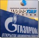 """Иски к """"Нафтогазу"""" переадресуют на """"Газпром""""?"""