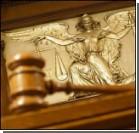 Суд перенес процесс по иску Затулина к Наливайченко