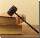 Прокурор опротестовал создание нового управления