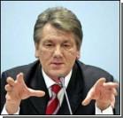 """Ющенко обвинен в """"наглой лжи"""""""
