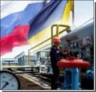 """У """"Газпрома"""" есть газ для Украины (обновлено)"""