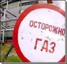 """""""Газпром"""" сокращает транзит газа назло Украине?"""