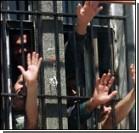 Власти сэкономят на тюрьмах и освободят преступников