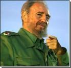 Фиделя Кастро обвинили в предательстве