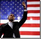 В день инаугурации Обамы арестуют Буша?