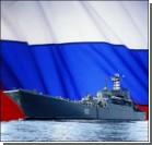 Россия готова продавать военные корабли даже Грузии