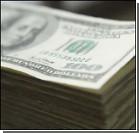 Риге нанесен ущерб в 100 тысяч долларов