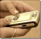 """Осторожно! Новый SMS-вирус может """"съесть"""" ваши деньги"""
