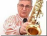Маэстро джаза Георгий Гаранян умер на гастролях / У известного музыканта не выдержало сердце