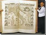 Самую большую книгу в мире впервые покажут публике