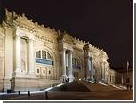 Музей Метрополитен убрал из экспозиции картины с Мухаммедом