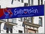 На Евровидение от России вновь хочет выступить Дима Билан