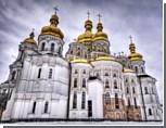 На ремонт Киево-Печерской лавры требуется 42 миллиона гривен