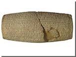Научное открытие отложило передачу цилиндра Кира Великого в Иран
