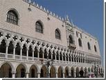Венецианский Дворец дожей отреставрировали
