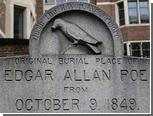 Загадочный поклонник впервые не явился на могилу Эдгара По