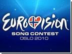 Полный список стран-участников «Евровидения-2010»