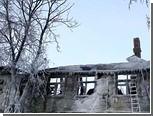 Жильцы сгоревшей дачи Муромцева обвинили пожарных в мародерстве