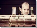 Пианист из России стал лауреатом престижной международной премии