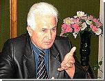 """Союз молдаван Приднестровья противостоит """"попыткам насильственной румынизации населения"""""""