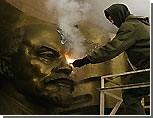 Эпидемия вандализма: каждый день в России и на Украине уничтожается по одному памятнику Ленину (ФОТО, ВИДЕО)
