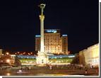 Киевляне будут праздновать день Киева на Майдане под новогодней елкой