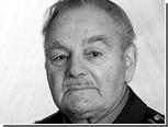 Умер писатель и публицист Владимир Карпов