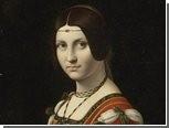 Псевдо-Леонардо продали втрое дороже оценки