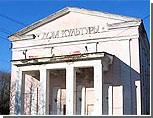 В Приднестровье пожарные закрыли клуб, торжественно сданный в эксплуатацию в конце прошлого года