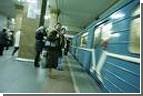 В киевское метро уже водят экскурсии