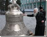 В одесском монастыре установлен 5-тонный колокол