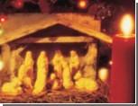 Сегодня православные христиане отмечают Рождественский Сочельник