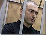 Ходорковского наградят литературной премией