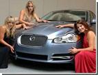 Выбран самый женский автомобиль года