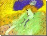 Американского антиквара заподозрили в продаже фальшивой картины Пикассо