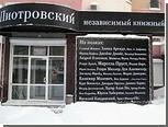 """В Перми появится аналог """"Фаланстера"""""""