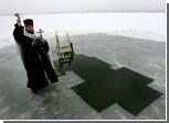 Православные отмечают Крещение Господне