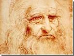 Журналисты узнали об обнаружении неизвестной картины Леонардо да Винчи