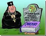 РПЦ дадут право возвращать храмы, ценности и документы / Путин потребовал ускорить передачу музейного имущества