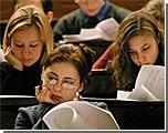Президент Приднестровья подписал указ о Дне студенчества